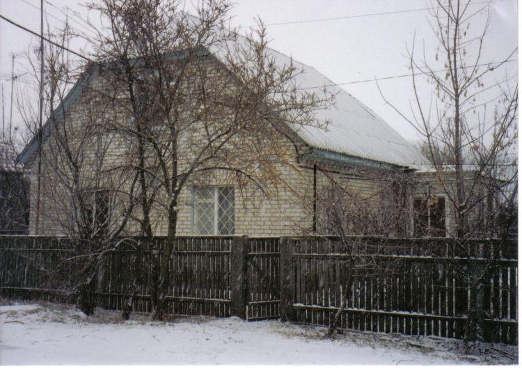 My House in Chornobyl