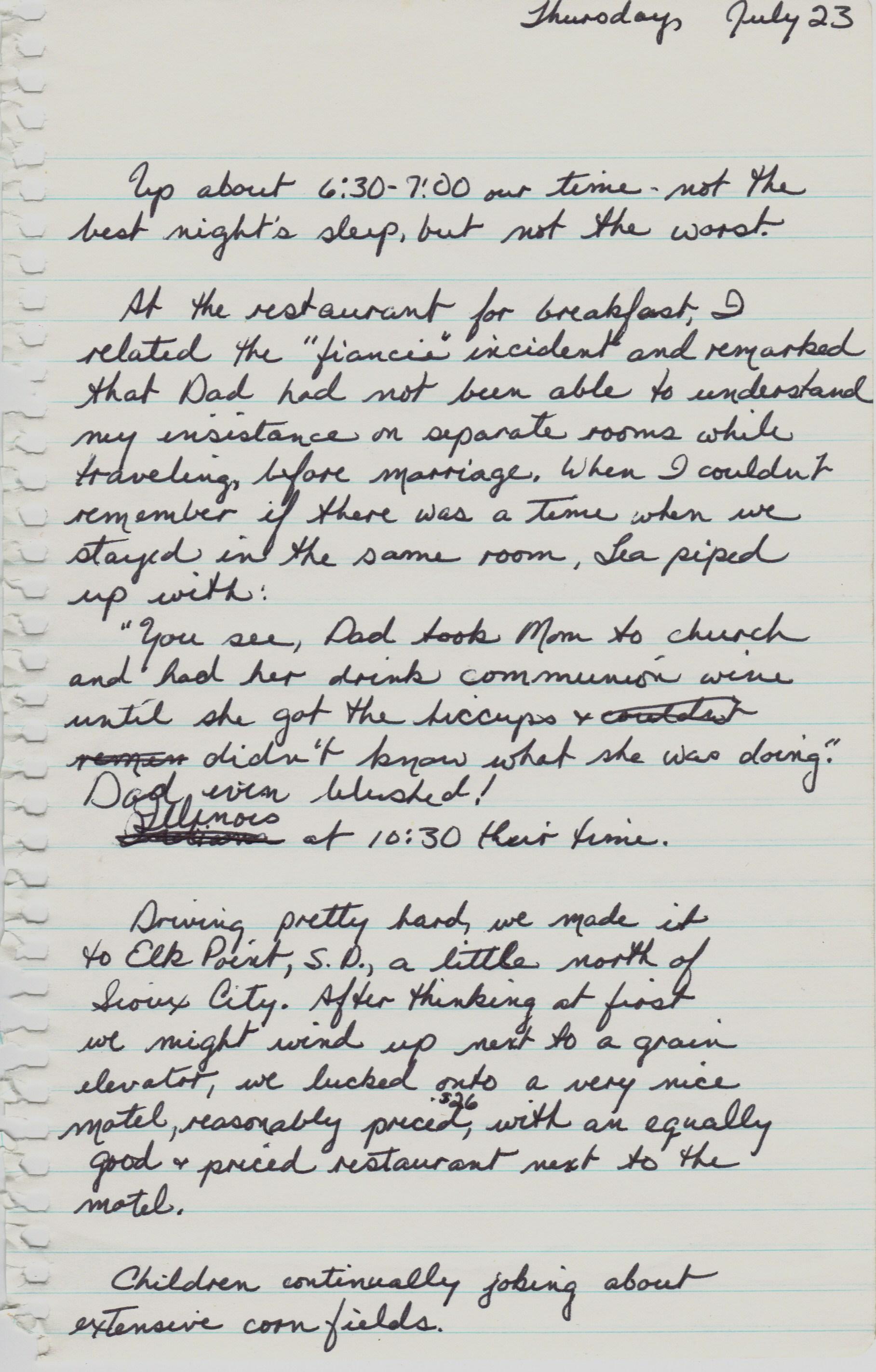 July 23, 1981