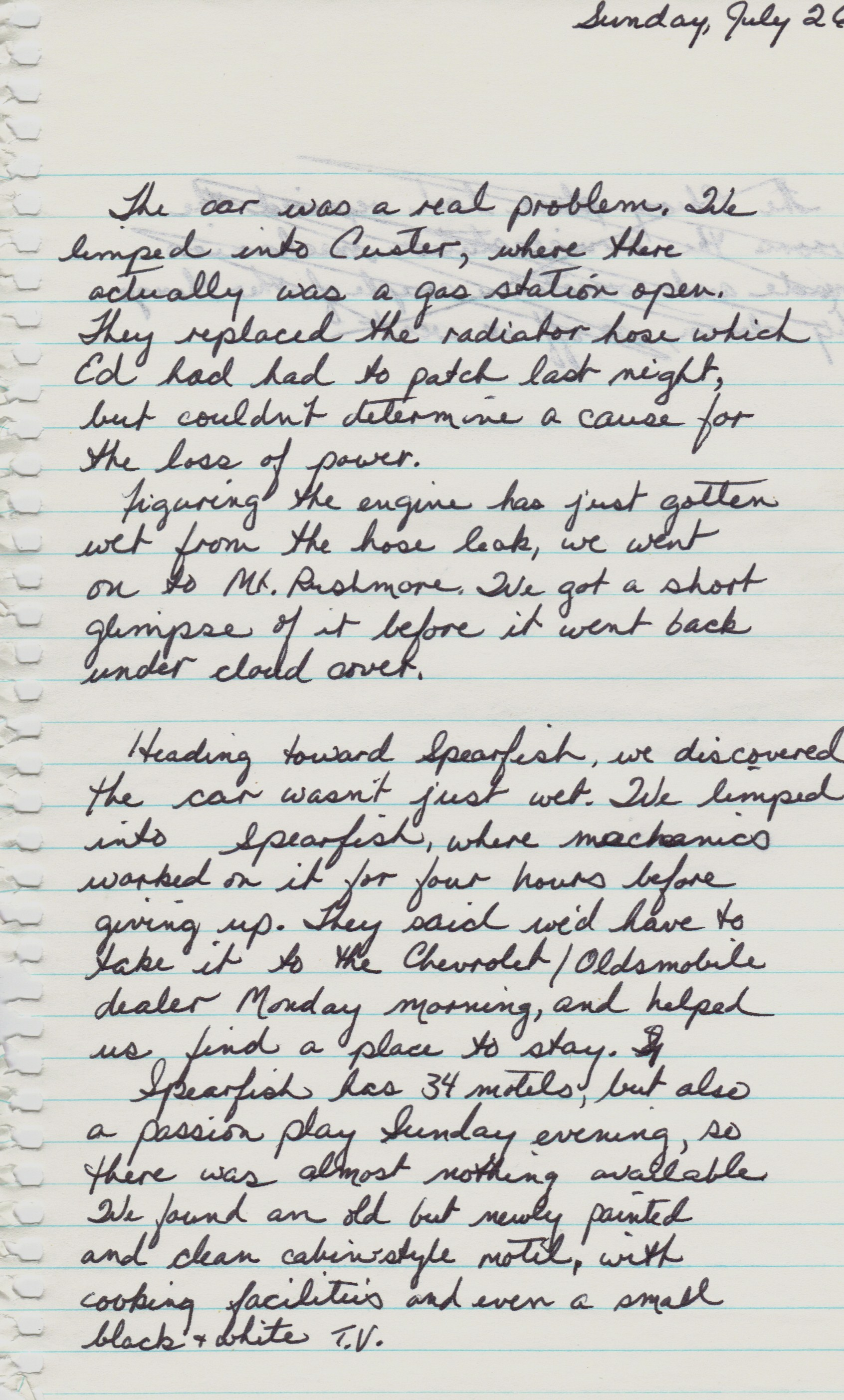July 26, 1981