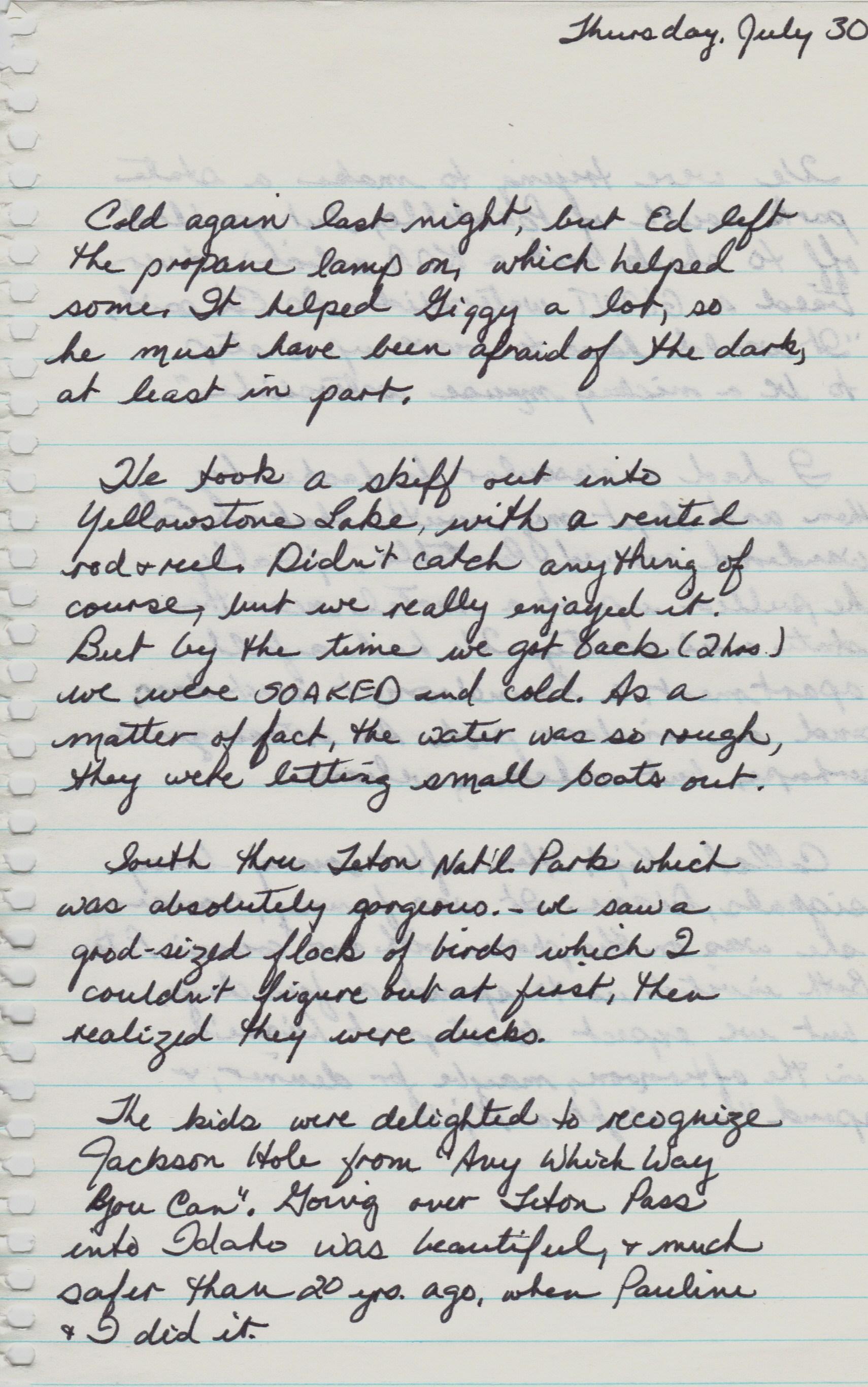July 30, 1981